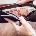 Как  получить налоговый вычет за лечение?