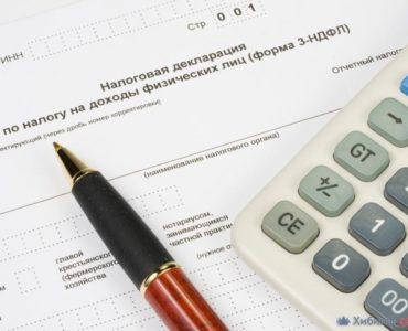 Размер социального налогового вычета в 2021
